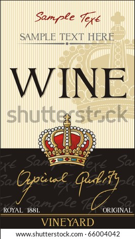 vector wine label (design)
