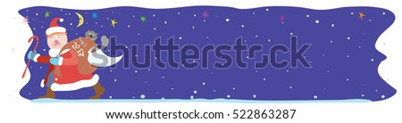 vector winter long border about