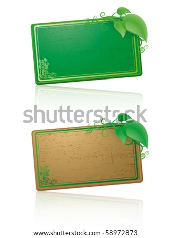 Vector wood cards