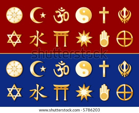 vector, WORLD RELIGIONS SYMBOLS: Buddhist, Islam, Hinduism, Taoism, Christianity, Sikh, Judaism, Confucianism, Shinto, Baha'i, Jain, Native Spirituality. EPS8 compatible.
