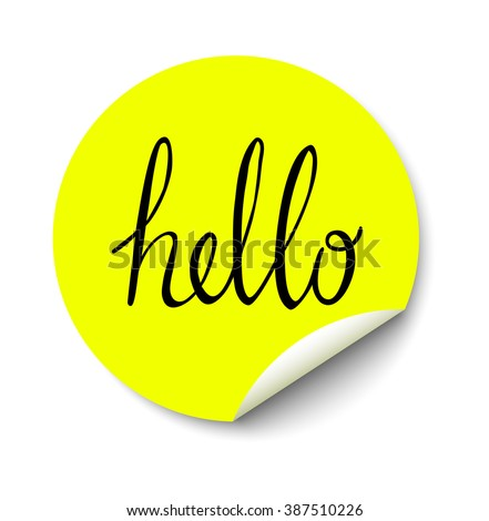 Vector yellow circle sticker with curled corner and hello text inside #387510226