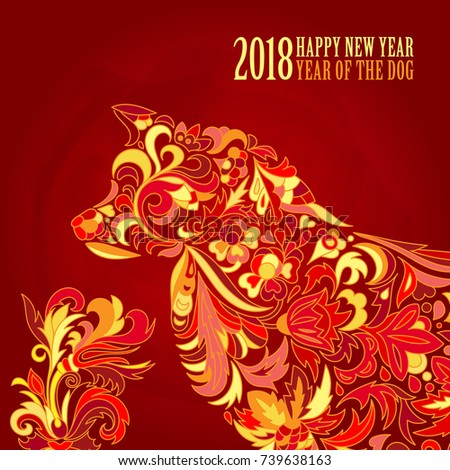 vector yellow dog for the chinese new year 2018 doodle floral pattern red yellow