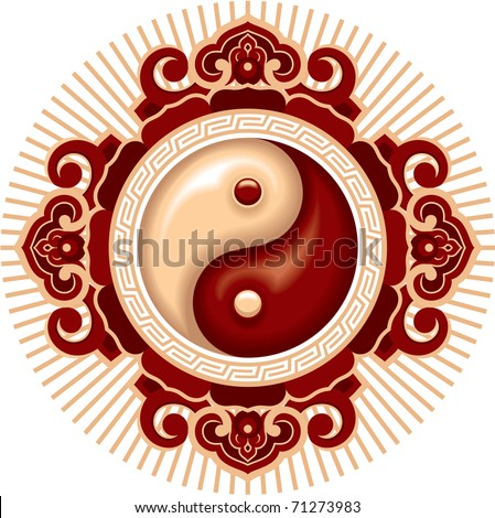 Vector Ying Yang Symbol Composition (decoration, design element)