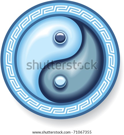 Vector Ying Yang Symbol in Blue Colors (Oriental Harmony Symbol)