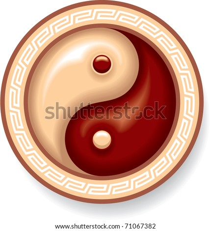 Vector Ying Yang Symbol in Cream&Coffee Colors (Oriental Harmony Symbol) - stock vector