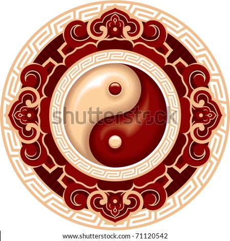 Vector Ying Yang Symbol in Decoration Plate