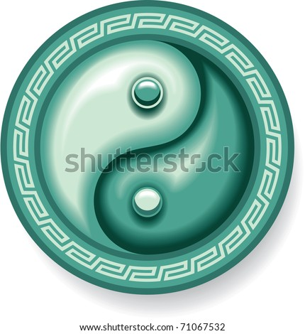 Vector Ying Yang Symbol in Green Colors (Oriental Harmony Symbol)