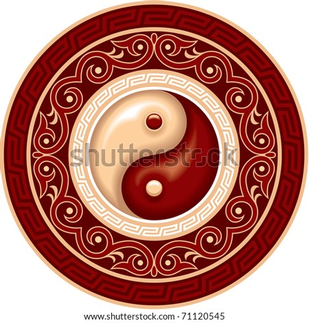 Vector Ying Yang Symbol in Round Decoration Plate