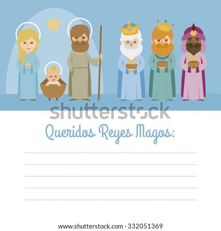 Vectorized letter with Christmas Baby Jesus Nativity with virgin Mary, Father Joseph and the three Kings of Orient wise men