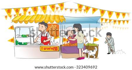 vegetarian food festival of the