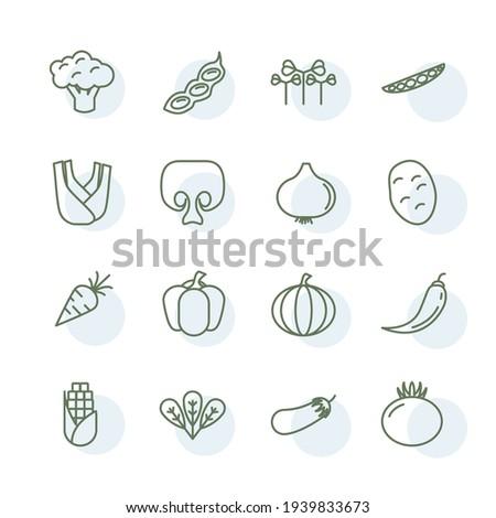 veggies set icon, isolated veggies set sign icon, vector illustration