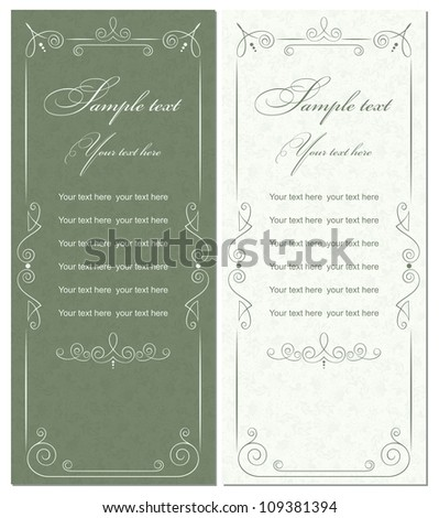 Vertical banner in the Baroque - stock vector