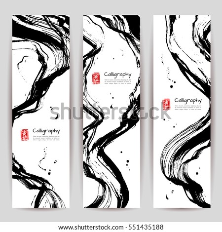 Vertical banners set in modern Asian style. Black rough brush strokes. Stamp for Calligraphy. Typographic template for text. Vector illustration. #551435188