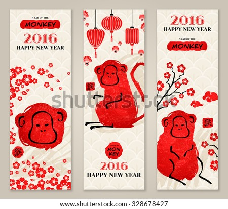 Vertical Banners Set with Hand Drawn Chinese New Year Monkeys. Vector Illustration. Hieroglyph stamp translation: monkey. Symbol of 2016. Chinese Decorative Clouds, Flowers and Chinese Lantern