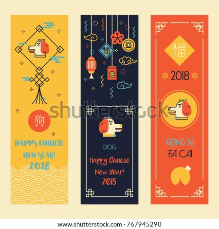 vertical banners set with linear chinese new year dog vector illustration
