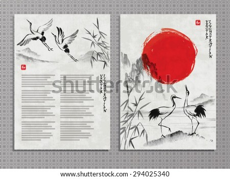 Vertical banners with rocky landscape, lake and storks  in traditional japanese sumi-e style.  Vector illustration.