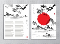 Vertical banners with rocky landscape, pine tree and fisherman in traditional japanese sumi-e style.  Vector illustration.