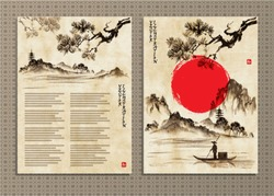 Vertical banners with rocky landscape, pine tree and fisherman in traditional japanese sumi-e style on the old paper background.  Vector illustration.