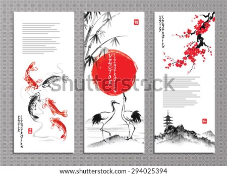 vertical banners with storks ...