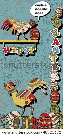 stock-vector-vertical-easter-banner-or-card-48925672.jpg