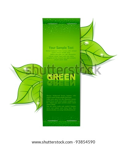 vertical paper strip with green leaves and drops of dew on a white background - stock vector