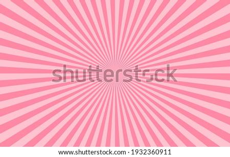 Vibrant Pink Sunburst Pattern Background. Ray star burst backdrop. Rays Radial geometric Vector Illustration