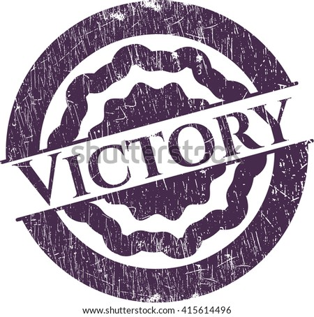 Victory rubber grunge texture stamp