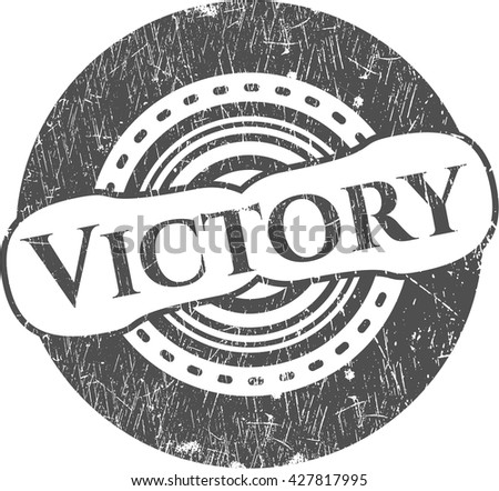 Victory rubber stamp