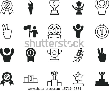 victory vector icon set such as: bright, ownership, flame, shiny, protest, filled, sticker, metal, style, leaf, knowledge, rewards, button, pedestal, branch, holding, olive, insignia, challenge