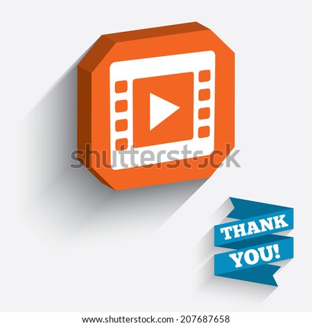 video sign icon video frame
