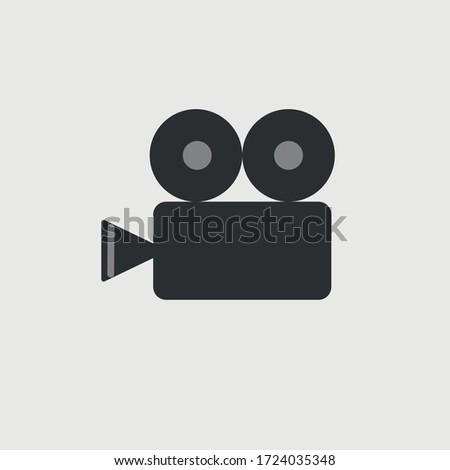 Vidio icon design vector illustration