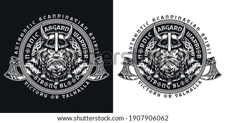 Viking vintage round emblem with serious medieval nordic warrior in horned helmet and battle axes isolated vector illustration
