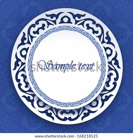 Vintage Background Traditional Ottoman motifs. Grunge retro backdrop with islamic decoration.Pattern with floral motif.Vector illustration