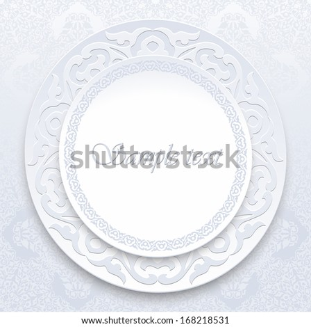 Vintage Background Traditional Ottoman motifs Grunge retro backdrop with islamic decoration.Pattern with floral motif.Vector illustration