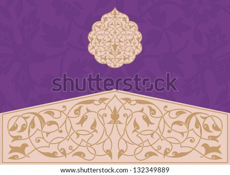 Vintage Background Traditional Ottoman motifs vector illustration