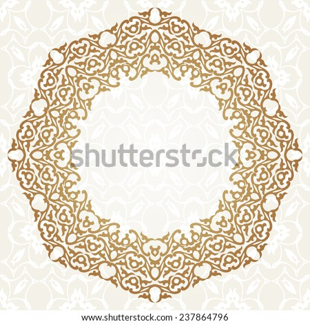 Vintage Background with round frame in Traditional Ottoman motifs. Vector illustration