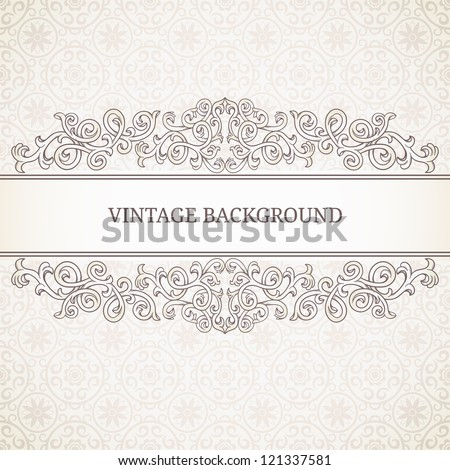 Vintage background with  seamless pattern - stock vector