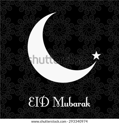 vintage black and white Beautiful greeting card for Eid Mubarak festival Crescent moon decorated on white background for muslim community festival Eid Mubarak celebrations