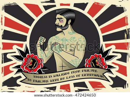 vintage boxer fighter