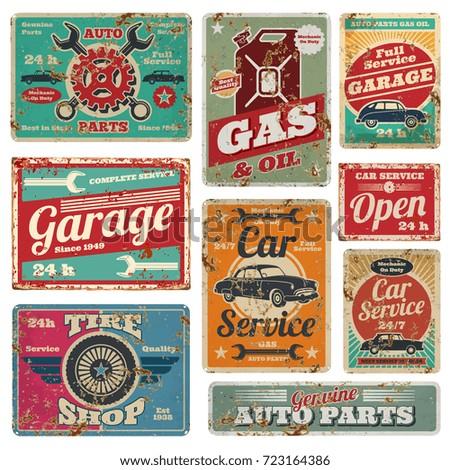 Vintage car service and gas station vector metal signs. Gas station for car, metal grunge banner illustration