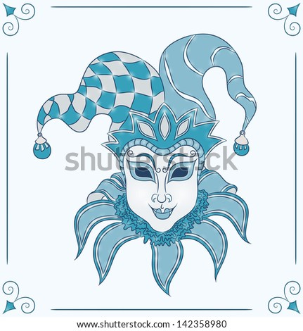 Vintage card for Mardi Gras. Decorative carnival venetian mask on blue background. Vector Illustration.