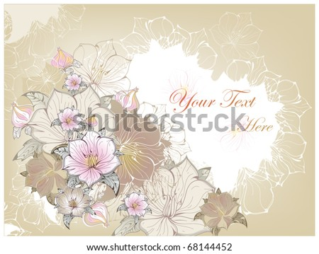 vintage card with flowers - stock vector