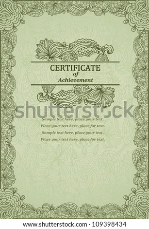 Vintage certificate of achievement. Can be used as vintage frame, invitation, business card etc.