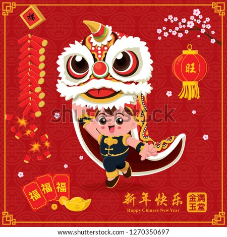 Vintage Chinese new year poster design with boy, firecracker & lion dance. Chinese wording meanings: Wishing you prosperity and wealth, Happy Chinese New Year, Wealthy & best prosperous.