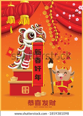 Vintage Chinese new year poster design with cow, ox, lion dance. Chinese wording meanings: Wishing you prosperity and wealth, Happy Lunar Year, Wealthy & best prosperous, prosperity.