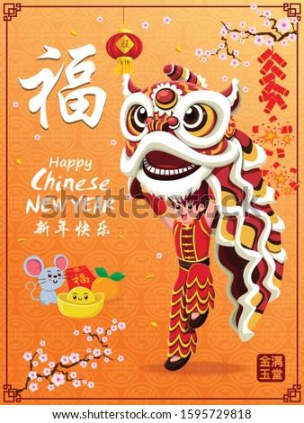 Vintage Chinese new year poster design with mouse, firecracker & lion dance. Chinese wording meanings: Wishing you prosperity and wealth, Happy Chinese New Year, Wealthy & best prosperous.