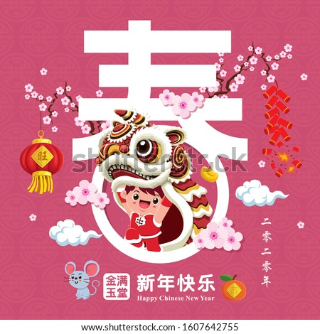 Vintage Chinese new year poster design with mouse, lion dance. Chinese wording meanings: 2020, mouse. spring, Wishing you prosperity and wealth, Happy Chinese New Year, Wealthy & best prosperous.