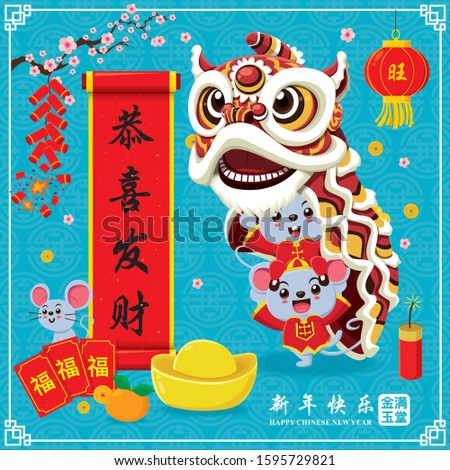 Vintage Chinese new year poster design with mouse, lion dance. Chinese wording meanings: Wishing you prosperity and wealth, Happy Chinese New Year, Wealthy & best prosperous.