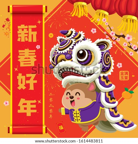 Vintage Chinese new year poster design with mouse, rat, lion dance. Chinese wording meanings: Happy Lunar Year, 2020, Wishing you prosperity and wealth, Wealthy & best prosperous.