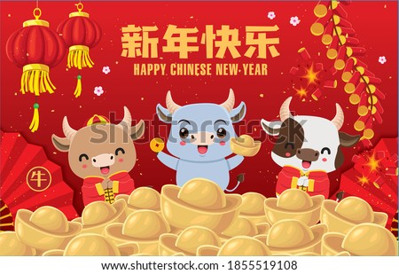 Vintage Chinese new year poster design with ox, cow, gold ingot, firecracker. Chinese wording meanings: cow, ox, Happy Chinese new year.